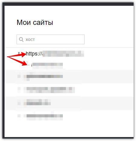 Группировка зеркал в вебмастере.яндекс