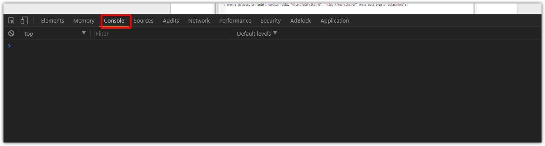 Вкладка «консоль» в инструментах разработчика гугл хром